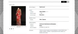 Arxiu històric Santa Eulalia publicat amb Coeli Platform. Fitxa detall